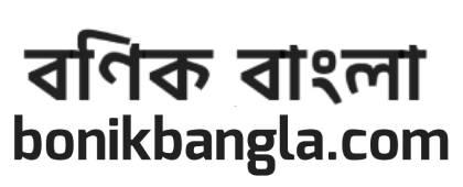 Bonik Bangla