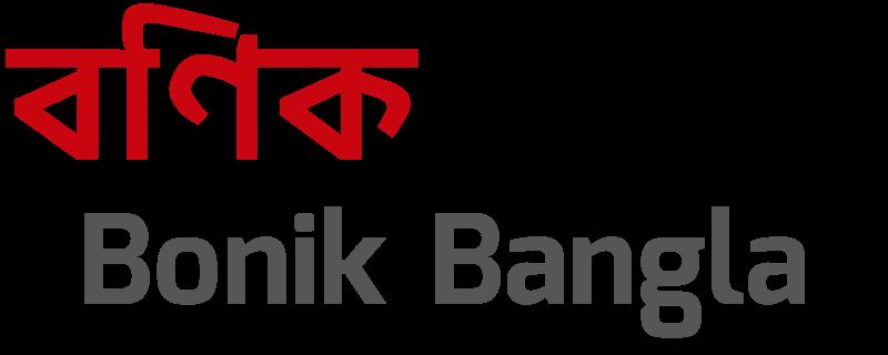 Bonik Bangla - বণিক বাংলা
