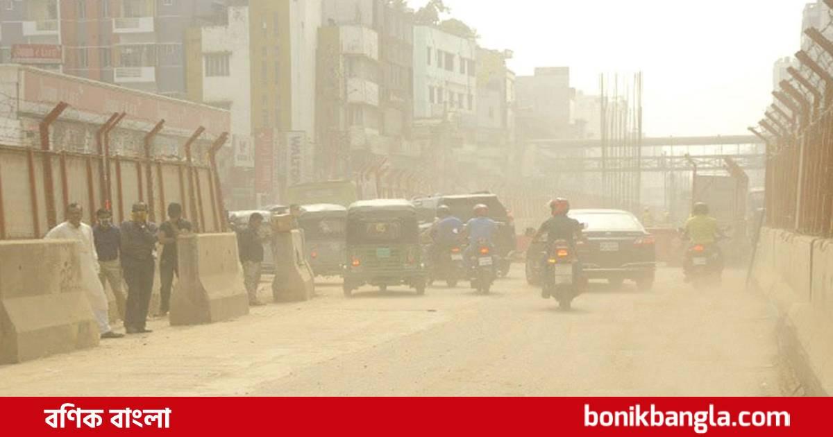ধুলায় ঢাকা রাজধানী ঢাকা