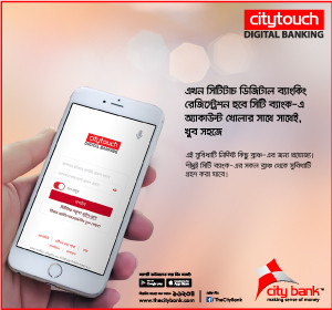 CITYTOUCH Digital Banking